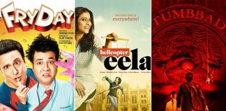 Hype Meter: A Dull Friday With FryDay, Helicopter Eela, Tumbbad On Box-Office Prediction Scale!