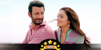 Kaashi in Search of Ganga Movie Review