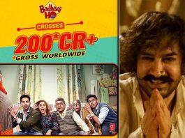 Badhaai Ho Box Office Collection: Hits Double Century Worldwide; Beats Thugs Of Hindostan In Aamir Khan's Dominated Overseas Regions!