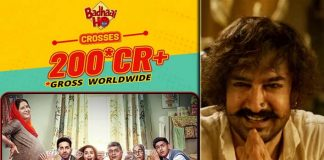 Badhaai Ho Box Office Collection: Hits Double Century Worldwide; Beats Thugs Of Hindostan In Aamir Khan's Dominated Overseas Regions!