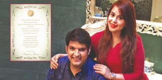 Comedian Kapil Sharma announces his wedding date