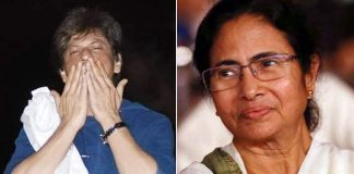 Mamata rings the bell of KIFF on SRK's birthday