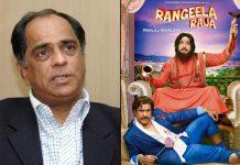 Pahlaj Nihalani moves Bombay HC against CBFC's cuts in his film