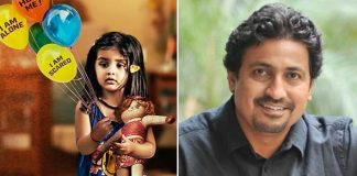 'Pihu' director defends film's marketing strategy