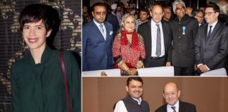 CM Fadnavis, Jaya Bachchan, Gulshan Grover, Kalki Koechlin grace the 2nd Indo-French Professional Meet