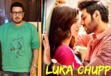 Dinesh Vijan's Luka Chuppi to release on 1st March