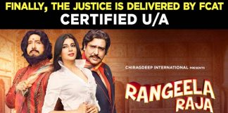 Rangeela Raja to now release on 11th January 2019!