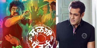 Salman Khan Set To Remake Marathi Blockbuster Mulshi Pattern!