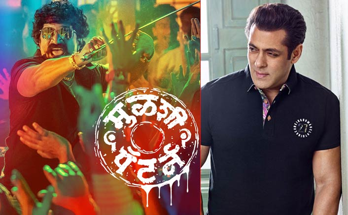 Salman Khan Set To Remake Marathi Blockbuster Mulshi Pattern!