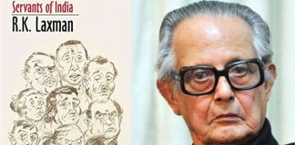 A Not-So-Common Web Series For Fans Of 'The Common Man' R.K. Laxman