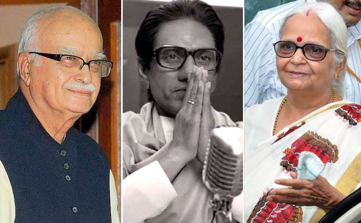 L.K. Advani, Goa Governor Mridula Sinha Along With Family Watch Thackeray In Goa
