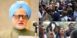 After vandalism, Kolkata theatres cancel screening of 'The Accidental Prime Minister'