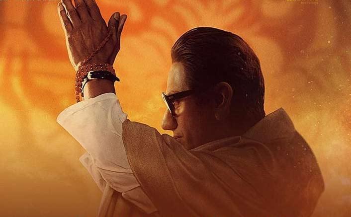 Box Office - Thackeray is folding up