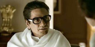 Thackeray Box Office Day 5 (Hindi + Marathi): Footfalls Slow Down!