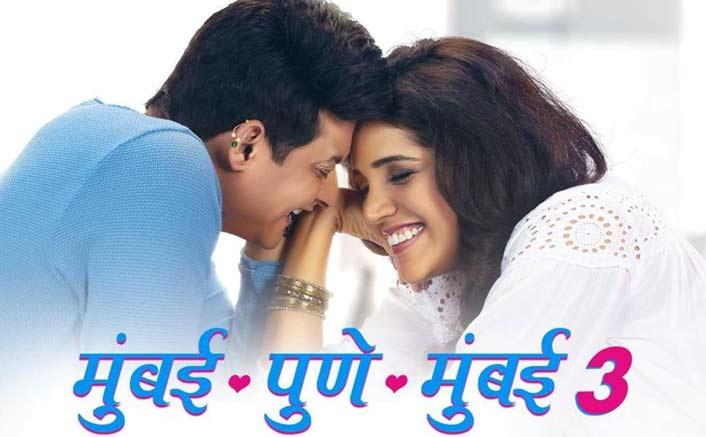 free download full marathi movie naal