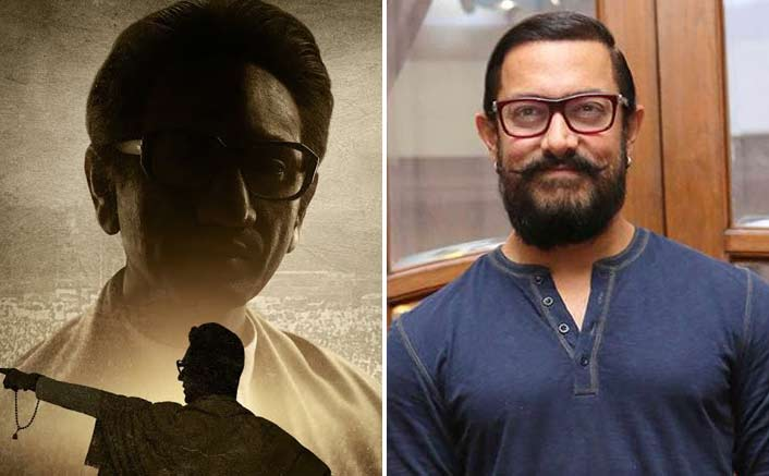 No bigger star than Balasaheb Thackeray in Maharashtra: Aamir Khan