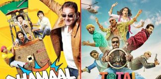 Recall These 5 Best Scenes From Dhamaal