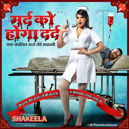 Shakeela makers to launch a first of its kind 90s pulp movies inspired calendar featuring Richa Chadha in 12 avatars!