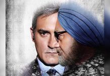 The Accidental Prime Minister Movie Review Quicker