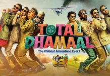 Total Dhamaal Trailer: 5 Things We Surely Know To Be The Part Of This Roller-Coaster Ride!