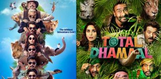 Total Dhamaal Trailer EXCLUSIVE Details!