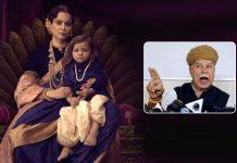 We are not opposing 'Manikarnika...': Shri Rajput Karni Sena