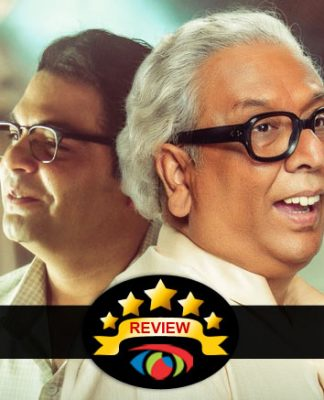 Bhaai- Vyakti Kee Valli (Uttarrardh) Movie Review: This Captivating Tale Of Extraordinary Pu La Deshpande Entertains & Inspires At The Same Time