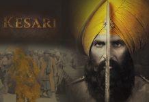 Glimpses of Kesari - Part 2