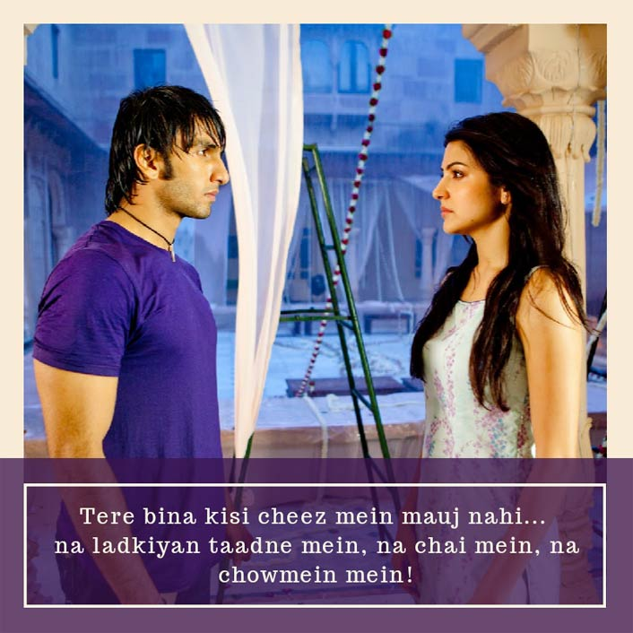 #ThrowbackThursday: A 'Bohot Hard' Dialogue By 'Bittu' Ranveer Singh To 'Shruti' Anushka Sharma