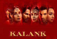 Kalank teaser is the highest viewed teaser in Bollywood in 24hrs!