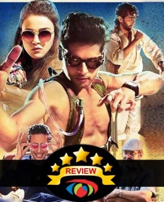 Mard Ko Dard Nahi Hota Movie Review