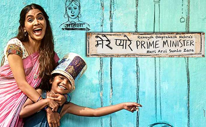 Mere Pyare Prime Minister Movie Review