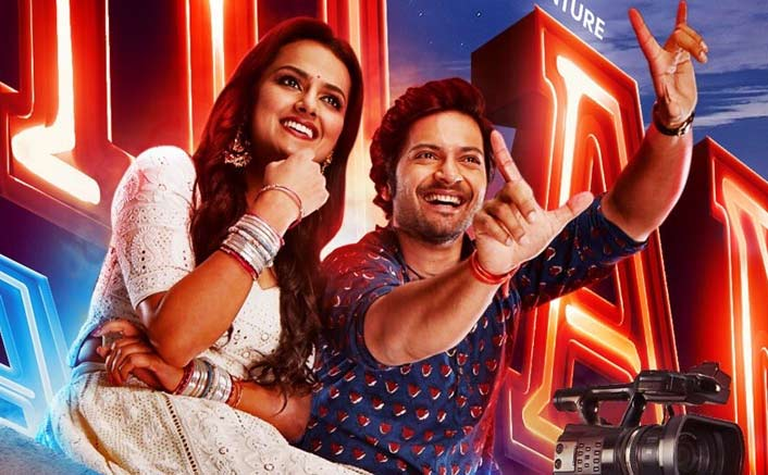 Milan Talkies Movie Review: Please Choose An Appropriate Insurance Plan Before Watching This!