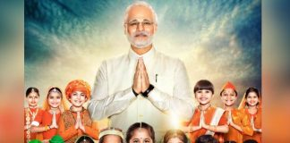 'PM Narendra Modi' release preponed to April 5