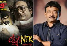 RGV postpones 'Lakshmi's NTR' release to March 29