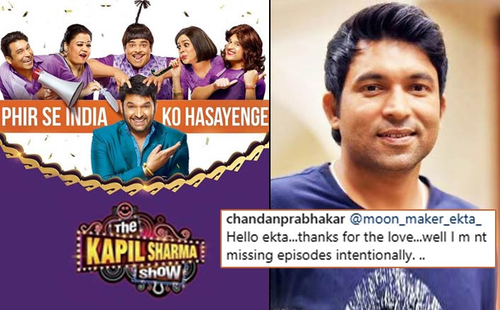 The Kapil Sharma Show: Here's Why Comedian Chandan Prabhakar Is MISSING From The Show