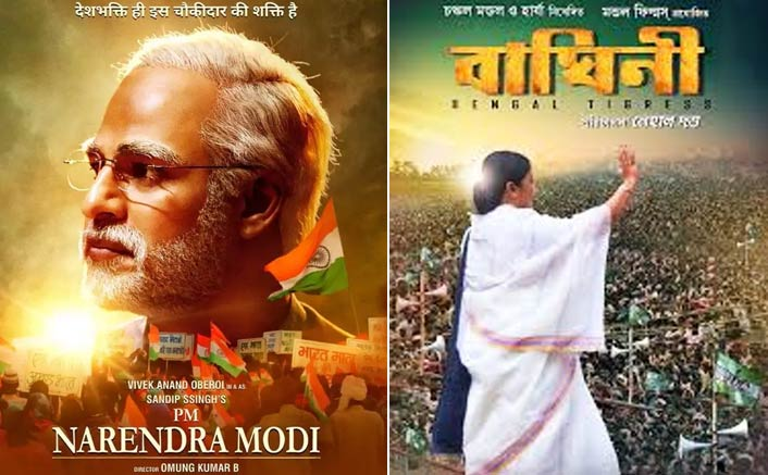 After Modi biopic, movie 'inspired' by Mamata planned for release in poll time