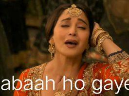 Kalank VIRAL Trolling: Twitteratis Spread 'Tabaah Ho Gaye' Memes After Watching Alia Bhatt & Varun Dhawan Starrer!