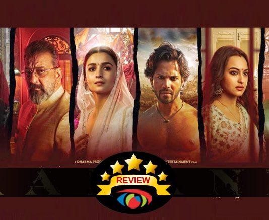 Kalank Movie Review