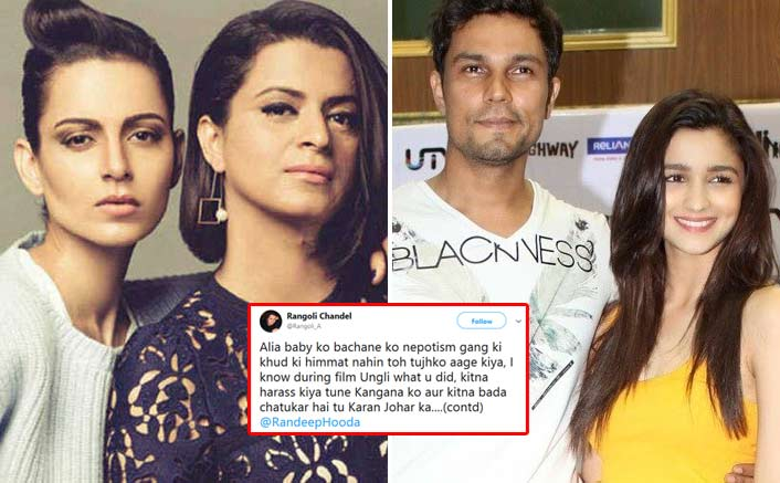 Kangana Ranaut's Sister Rangoli Chandel Hits Back At Randeep Hooda; Claims Harassment Charges