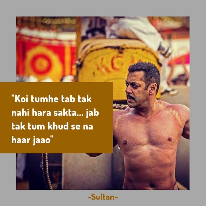 #MondayMotivation: When Salman Khan Was Not 'The' Salman Khan!