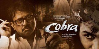 RGV to make acting debut with 'Cobra'