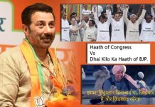 Sunny Deol Joins BJP. Twitterati Comes With Hilarious Memes And They Will Make You ROFL