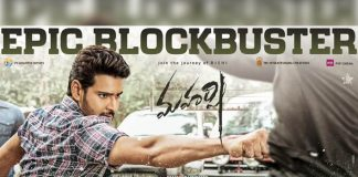 Mahesh Babu marks on a half-century at the box office with his 25th film, Maharshi