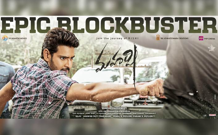 Maharshi Box Office Day 4: Mahesh Babu Starrer Is Running Riot Down South!