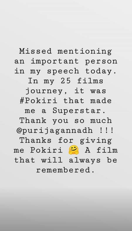 Mahesh Babu Tweets About Puri Jagannadh As He Forgets To Mention Him During His Maharshi Speech!