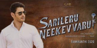 Mahesh Babu's 26th film titled 'Sarileru Neekevvaru'