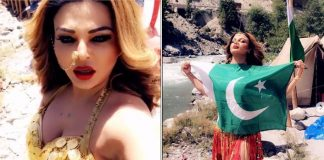 Rakhi Sawant Doing Best At What She Does! Holding Pakistani Flag and Boasting About Being An Indian