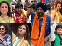 Several film celebs win in LS battle, some lose
