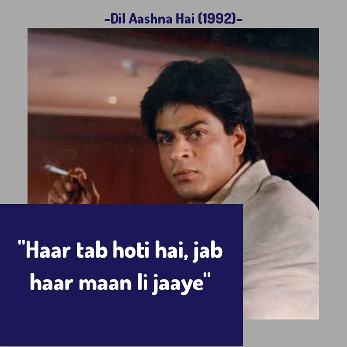 #ThrowbackThursday: This Less Heard Dialogue Of Shah Rukh Khan Is All About His Comeback